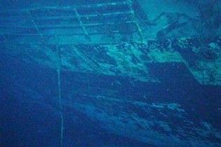 Австралійські дослідники дістались до затонулого у 1943 році шпиталю