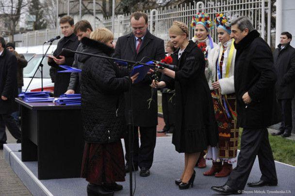 Тимошенко відвідала ЗАЗ