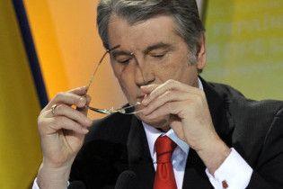 """Наша Україна"" пояснила, чому Ющенко програв вибори"