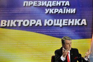 Ющенко встановив новий світовий антирекорд