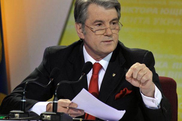 Ющенко показав карні справи проти Тимошенко і бютівця Ляшка