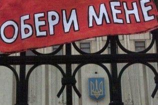 На Луганщині заміновані виборчі дільниці