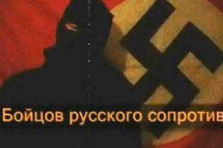 Нацисти розмістили в інтернеті відеозапис вбивства африканця в Петербурзі