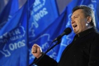 """Дивіться на """"1+1"""" передвиборчий виступ Віктора Януковича"""