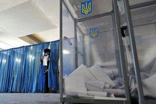 Комітет виборців вважає вибори легітимними