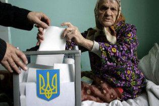 Попередні дані ЦВК: голосувати вдома захотіли 1,4 млн виборців