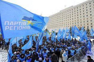 МВС: Регіонали готують 50-тисячний мітинг під ЦВК