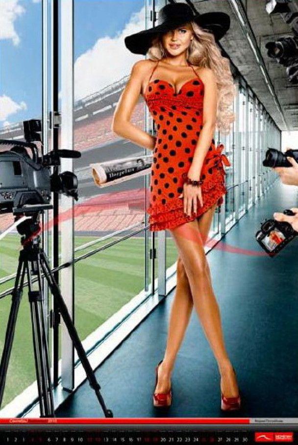 Дружини футболістів збірної Росії роздягнулись для календаря
