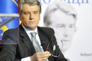 Ющенко створює новий політпроект