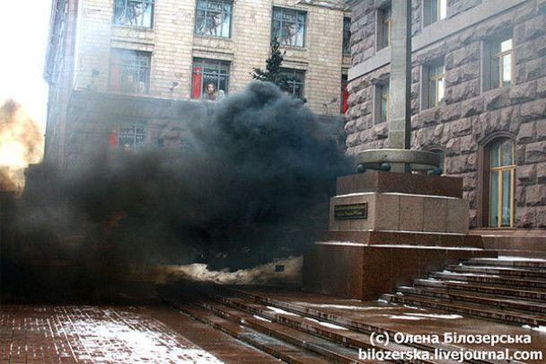 КМДА закидали димовими шашками