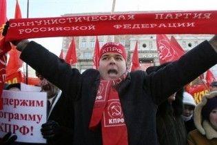 Російські комуністи вимагають відставки уряду Путіна