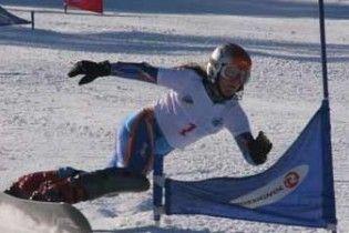 Українські сноубордисти візьмуть участь на Олімпіаді у Ванкувері