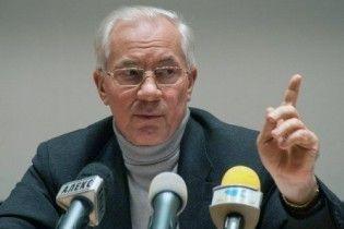 Азаров зізнався, що колись теж ледь не сів у в'язницю