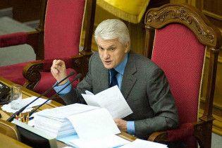 Литвин підписав зміни до закону про вибори президента