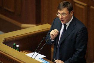 Суд звільнив Луценка з посади в.о. глави МВС