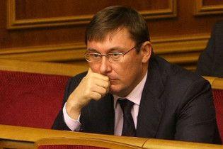 """Луценко: половина """"нунсівців"""" готова підтримати Януковича"""