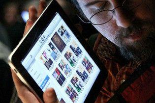 Нова модель планшета iPad надійде в продаж у лютому 2011 року