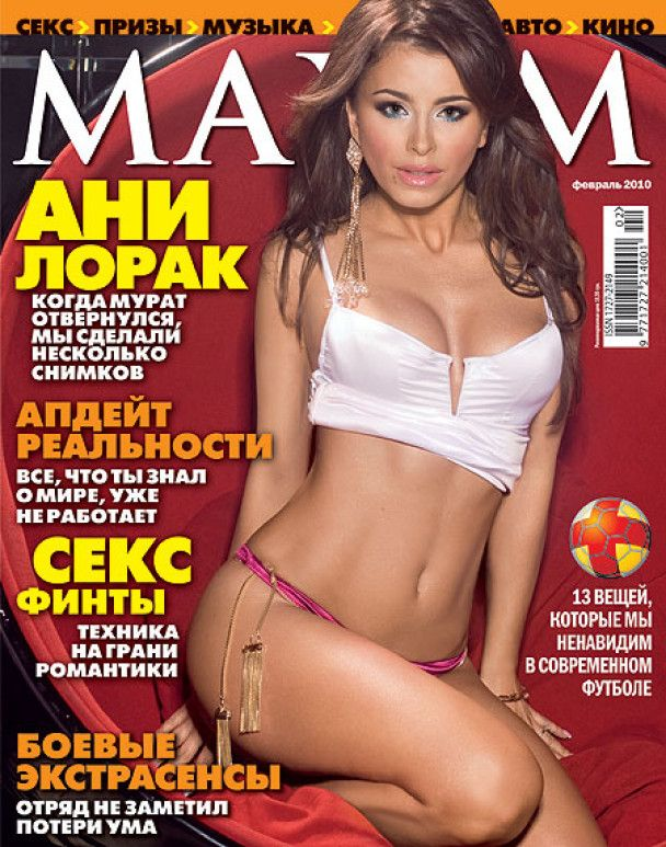 Ани Лорак - певица - биография, анкета, фото, видео ...