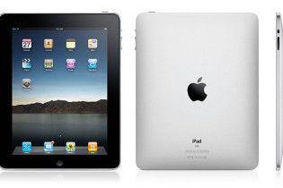Apple за день зібрала 120 тисяч замовлень на iPad