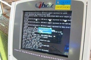 Росіяни втратили контроль над I-box в Україні