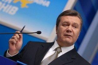 Янукович пообіцяв, що Україна вийде з ГУАМ
