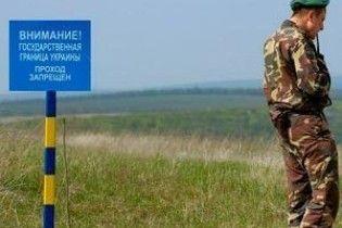 Україна та Молдова урочисто почали демаркацію кордону