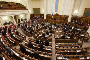 Депутати попросили КС збільшити їм термін повноважень
