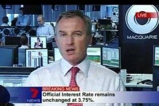 Банкір проглядав еротику в прямому ефірі економічних новин