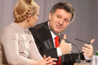 Ющенко звільнив губернатора Харківщини, який підтримав Тимошенко
