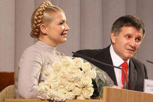 Тимошенко висуває Авакова у мери Харкова