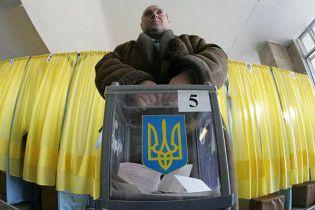 """Українці """"прогулюють"""" місцеві вибори"""