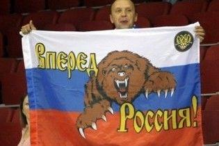 США придумали для Росії та її друзів страхітливий термін - VIRUS