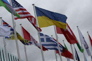 Олімпіада-2010. Піднято прапор України і відкрито Український дім