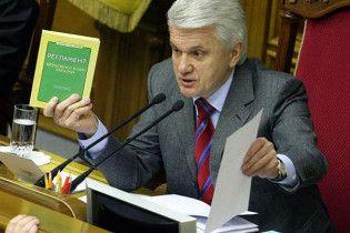 Литвин готовий розпустити коаліцію 2 березня