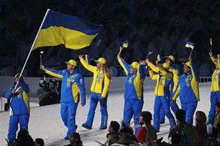 З 2010 року починається підготовка України до Олімпіади-2022