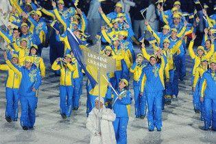 Український зимовий спорт залишився без фінансування