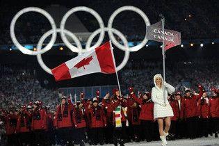 Канада виграла Олімпійські ігри з абсолютним рекордом