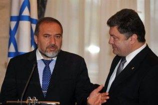 Україна та Ізраїль домовилися скасувати візовий режим до червня