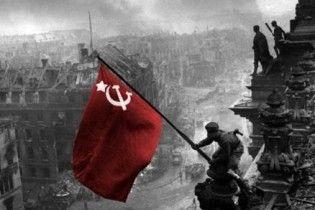 Суд відмовився відібрати в радянських воїнів звання Героїв