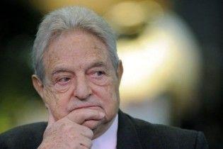 Сорос: Єврозона переживає одразу три кризи