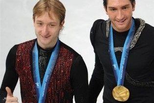 Плющенко програв Олімпіаду американцю
