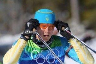 """Українські біатлоністи повторили """"успіх"""" жінок у спринті"""