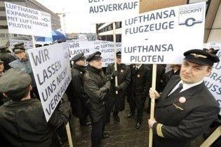 Пілоти Lufthansa припинили страйк до 8 березня
