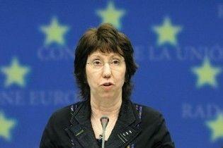 ЄС на інавгурації Януковича представлятиме баронесса Кетрін Ештон