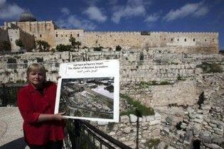 В Єрусалимі розкопали стіну царя Соломона