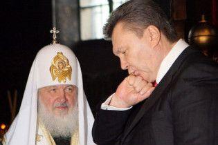 Патріарх Кирило заздалегідь привітав Януковича