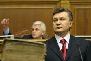 Янукович звільнить кожного п'ятого чиновника в обласних адміністраціях