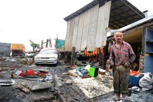 Чилійський землетрус скоротив земну добу