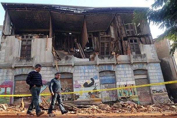 Під час інавгурації президента Чилі стався потужний землетрус
