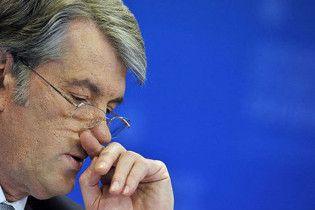 Ющенко: Тимошенко відмовилася від пропозиції Росії щодо ціни на газ в 250 доларів